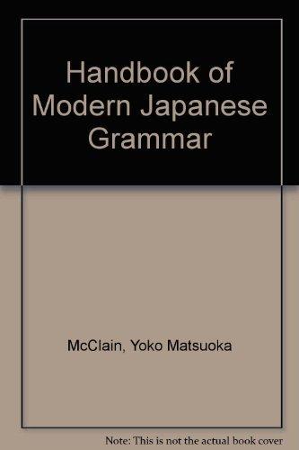 Handbook of Modern Japanese Grammar (English and Japanese Edition): McClain, Yoko Matsuoka