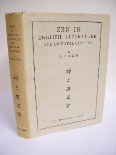 9780893462079: Zen in English Literature and Oriental Classics