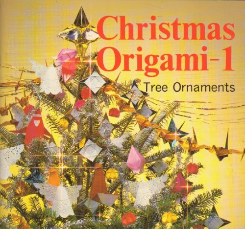 9780893462802: Christmas Origami 1: Tree Ornaments