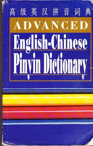 9780893463168: Advanced English Chinese Pinyin Dictionary