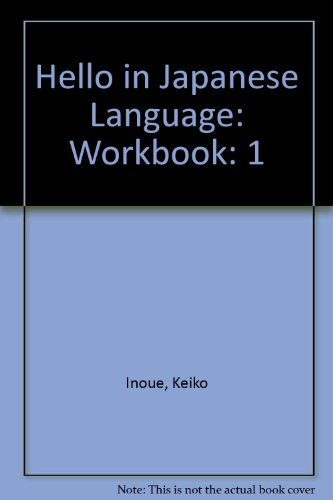 9780893463410: 1: Hello in Japanese (Hello in Japanese Language Series)