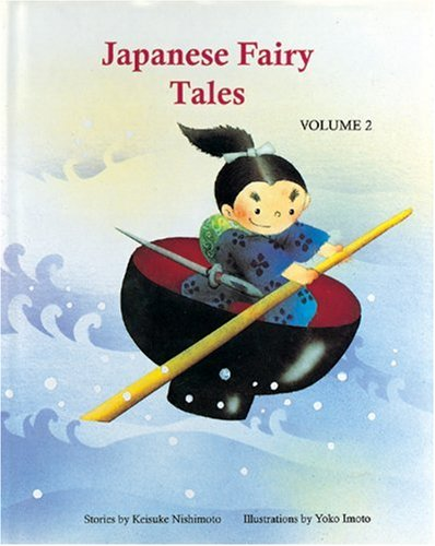 9780893468491: Japanese Fairy Tales: 2