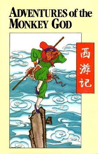 folk novel monkey by wu cheng en