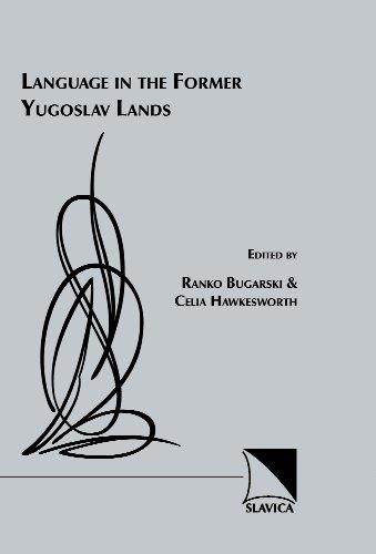 9780893572983: Language in the Former Yugoslav Lands