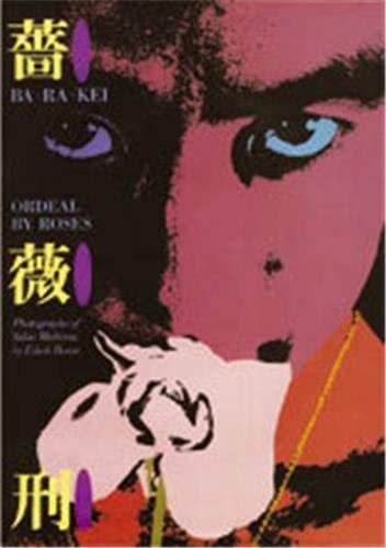 Ba-ra-kei: Ordeal by Roses: Eik? Hosoe