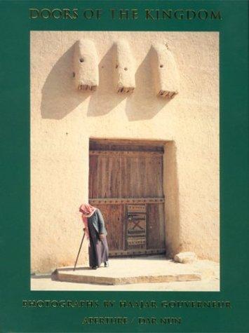 Doors of the Kingdom: Photographs of Haajar Gouverneur: Gouverneur, Haajar; Zakariya, Mohamed U.