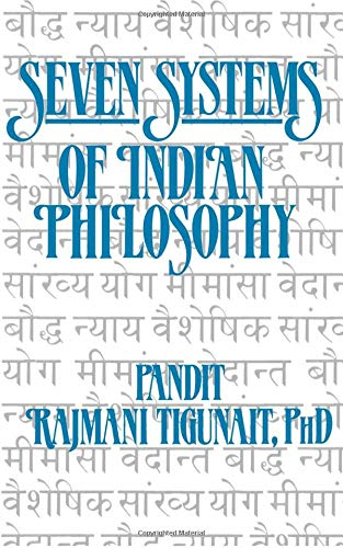 9780893890766: Seven Systems of Indian Philosophy