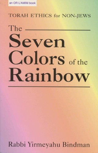9780893903329: Seven Colors of the Rainbow