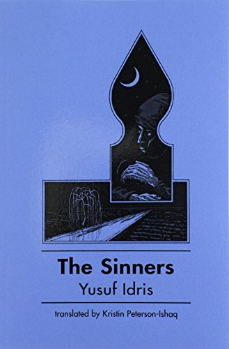 9780894103940: The Sinners: A Novel (Three Continents Press)
