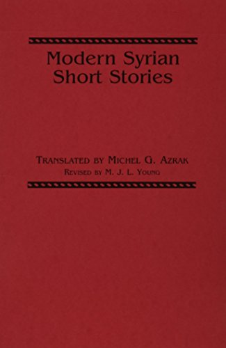 9780894104411: Modern Syrian Short Stories (Three Continents Press) (English and Arabic Edition)