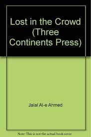 9780894104435: Lost in the Crowd (Three Continents Press)