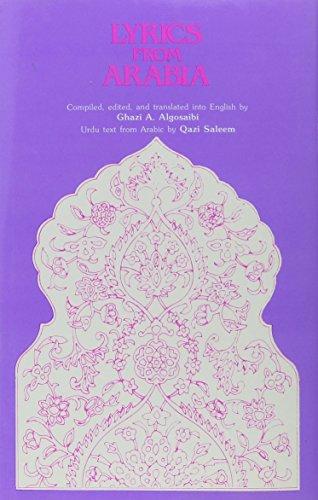 9780894104466: Lyrics from Arabia