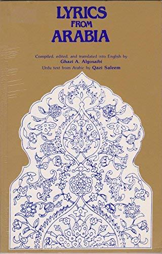 9780894104473: Lyrics from Arabia (Three Continents Press)