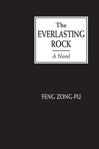 9780894107818: The Everlasting Rock (Three Continents Press)