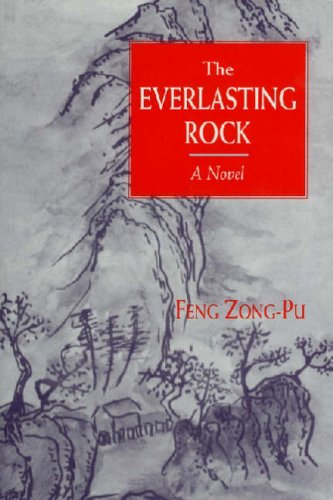 9780894107825: The Everlasting Rock (Three Continents Press)