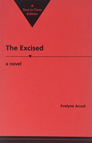 9780894107993: The Excised: A Novel (Three Continents Press)