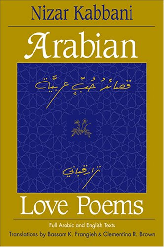 9780894108815: Arabian Love Poems: Full Arabic and English Texts (Three Continents Press)