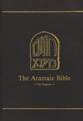 9780894534881: Targum Onkelos (Aramaic Bible)