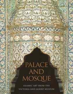 boonsboro muslim Office locations & hours for dr zafar malik dr zafar malik specializes in internal medicine in boonsboro, md.