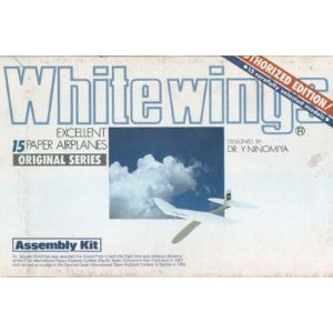 White Wings Excellent 15 Paper Airplanes Assembly Kit