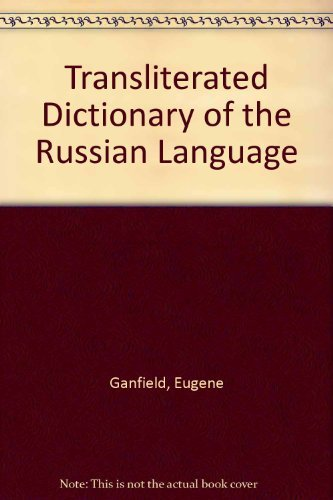 9780894950032: Transliterated Dictionary of the Russian Language