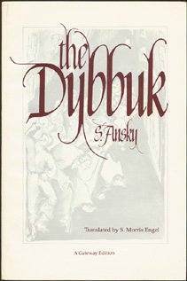 9780895269041: The Dybbuk: Between Two Worlds