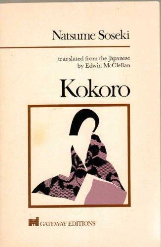 9780895269515: Kokoro a Novel