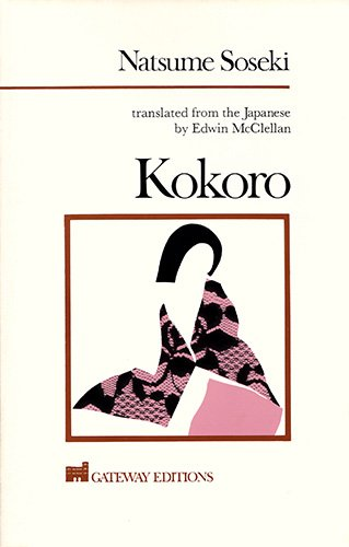 an analysis of the novel kokoro by natsume soseki Soseki natsume the japanese novelist and essayist soseki natsume (1867-1916) was one of the greatest japanese novelists of the modern period in his fiction and essays he displays keen psychological insight into the personality of man undergoing the transition from traditional to modern.