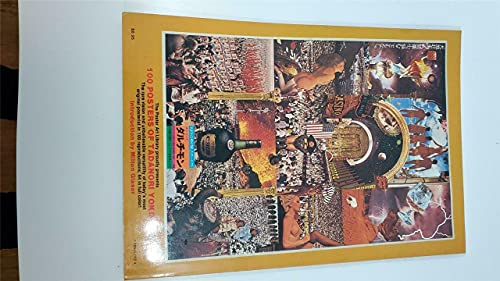 9780895450227: 100 Posters of Tadanori Yokoo
