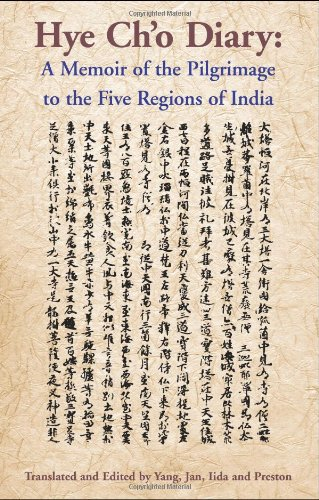 9780895810243: The Hye Ch'O Diary: Memoir of the Pilgrimage to the Five Regions of India (Religions of Asia Series)