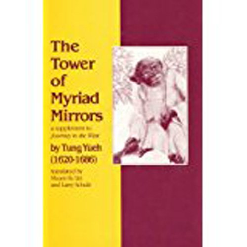 9780895815019: Tower of Myriad Mirrors: A Supplement to Journey to the West