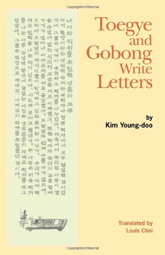 9780895818348: Toegye and Gobong Write Letters