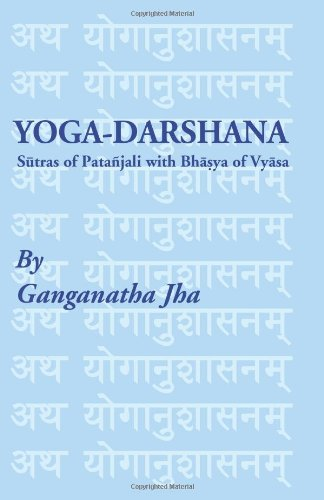 9780895819512: Yoga-Darshana: Sutras of Patanjali with Bhasya of Vyasa