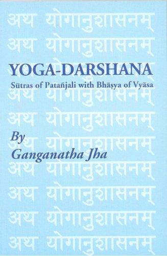 9780895819604: Yoga-Darshana: Sutras of Patanjali With Bhasya of Vyasa