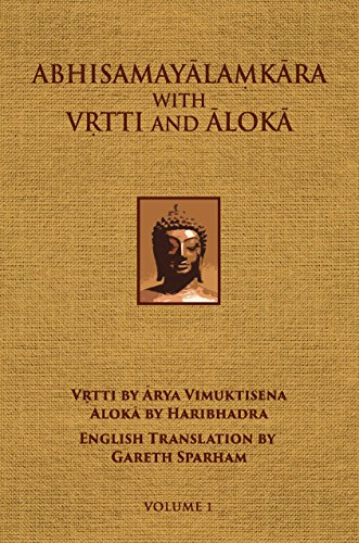9780895819918: Abhisamayalamkara with Vrtti And Aloka - Volume 1