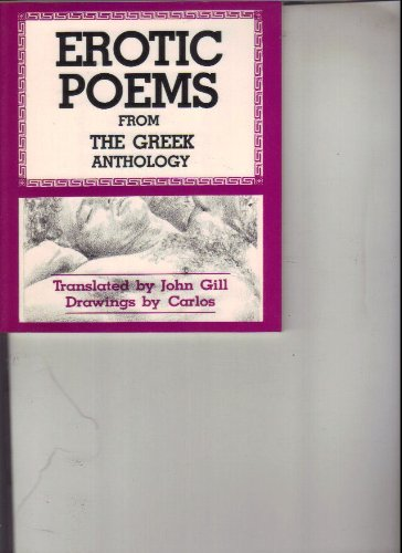 9780895942012: Erotic Poems from the Greek Anthology (Gay Series)