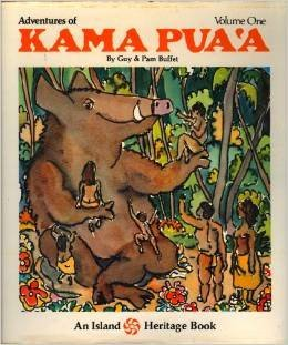 9780896100039: Adventures of Kama Puaa