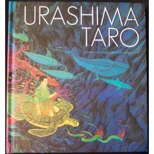 URASHIMA TARO: GEORGE SUYEOKA