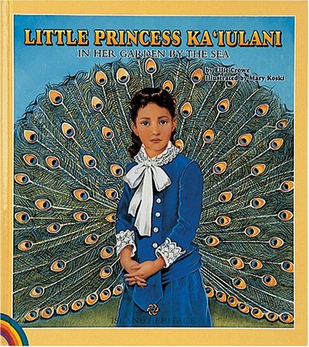 9780896103504: Little Princess Ka'iulani
