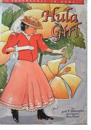 9780896103917: Hula girl (Adventures in Hawaii)