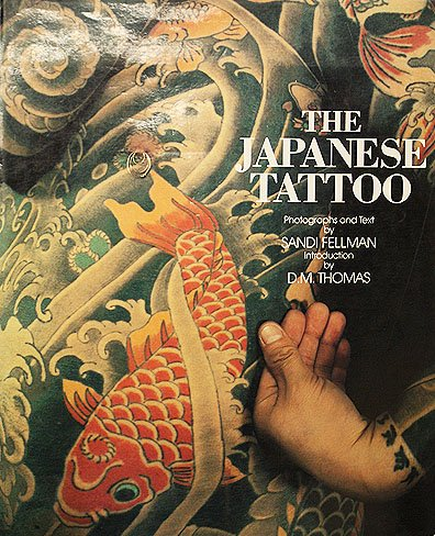 The Japanese Tattoo: Sandi Fellman