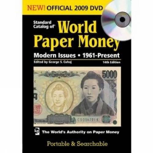 9780896898301: Standard Catalog of World Paper Money Modern Issues DVD