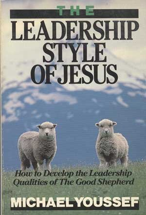 9780896931688: The Leadership Style of Jesus: How to Develop the Leadership Qualities of the Good Shepherd