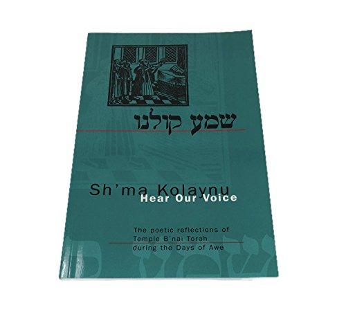 9780897165518: Sh'ma Kolaynu: Hear Our Voice