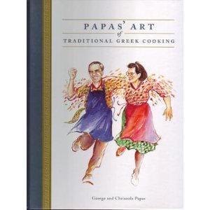 9780897168663: Papas Art of Traditional Greek Cooking