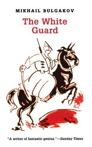 9780897332460: The White Guard