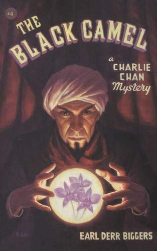 9780897335850: The Black Camel: A Charlie Chan Mystery