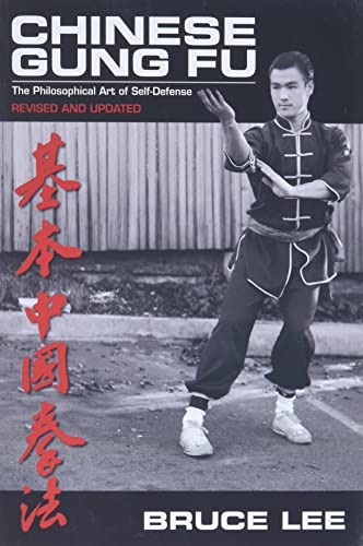9780897501125: Chinese Gung Fu: The Philosophical Art of Self-Defense Revised and Updated