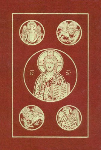 9780898708332: Catholic Bible-RSV: Revised Standard Version