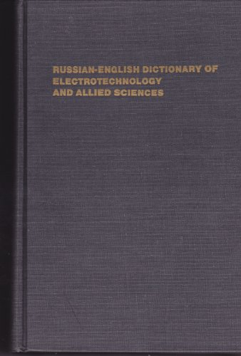 Russian-English Dictionary of Electrotechnology and Allied Sciences: MacUra, Paul